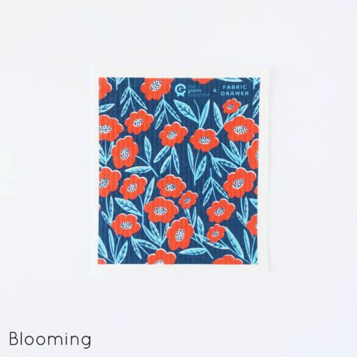The Green Collective Spruce Cloth - Blooming